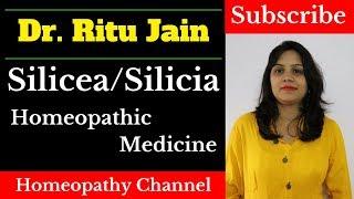 Silicia Homepathic Medicine