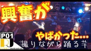 【実写】大好きなVTuberさんのリアルライブ行ってきた!!!!