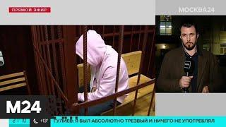 Фото В крови устроившего ДТП на Остоженке рэпера нашли наркотики - Москва 24