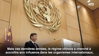 L'OMS a-t-il été sous influence du régime chinois?
