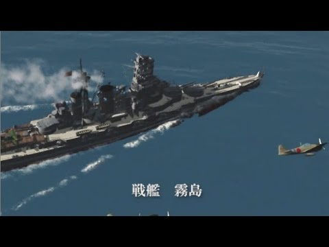 Imperial Japanese Navy's War Ships