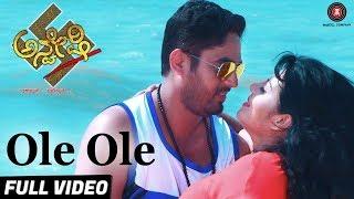 Ole Ole Full | Anveshi | Raghu Bhat, Ramya Barna, Shraddha Sharma, Tilak Shekar, Anu Agarwal