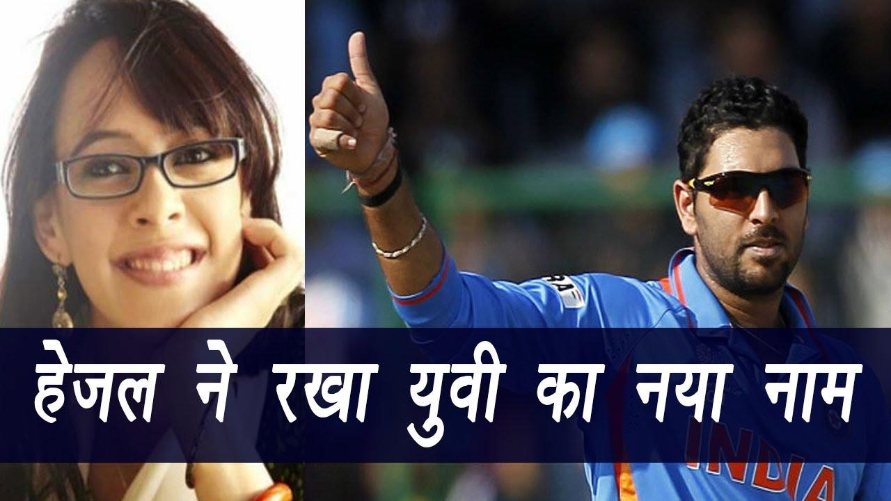 Hazel Keech Gives Yuvraj Singh New Middle Name