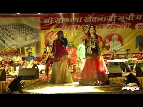 Bheruji Latiyala || Neeta Nayak || श्री सोनाणा खेतलाजी जूनी धाम 2017 || Marwadi Live Bhajan
