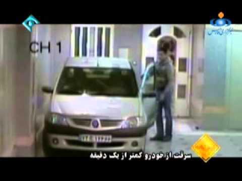 تصادف موتور سنگین در شیراز Grand Theft Auto under 1 minute in Iran سرقت از خودرو - Популярное видео для телефона