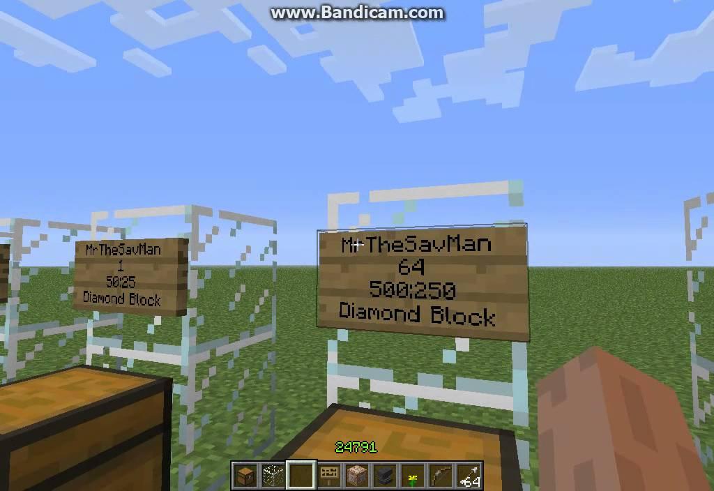 Minecraft магазин как сделать фото 629