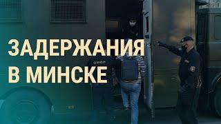 Разгонит ли Лукашенко протестующих   ВЕЧЕР   28.07.20