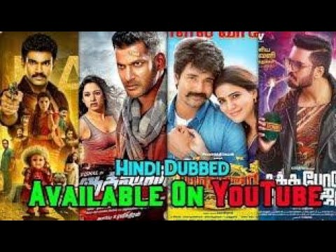 Top 5 Big South Hindi Dubbed Movies | Available On YouTube | January All Movies | Action April 2020