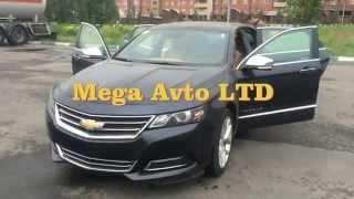 Новые машины из Америки, Chevrolet Impala отзывы Мега Авто(Наш клиент из Москвы получил новый автомобиль из США 2014 Chevrolet Impala, наша компания поставляет новые авто из..., 2014-06-27T04:10:06.000Z)
