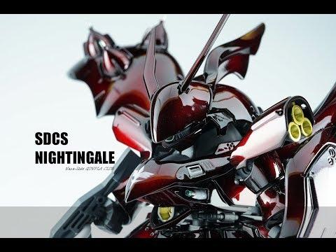 ガンプラ全塗装:SDCSナイチンゲール キャンディ塗装光沢仕上げ(Nightingale candy