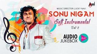 Soft Instrumental Sonu Nigam Vol-2   Jukebox 2018   Kannada Movie Songs Instrumental