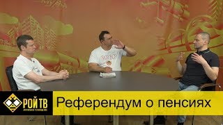 С.Удальцов, Л.Развозжаев, М.Калашников: пора выходить на протесты!