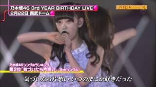 【乃木坂46】西武ドームCDTV『乃木坂46シングルランキング3』まとめ