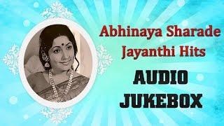 Abhinaya Sharade Jayanthi Hits Jukebox   Best Kannada Songs Collection   Super Hit Songs