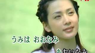 23うみ 童謡 唱歌 翻唱日?歌曲 日本儿童歌曲