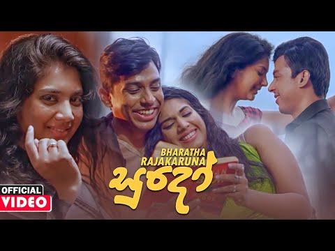 Sudo (සුදෝ) - Bharatha Rajakaruna Official Music Video 2021