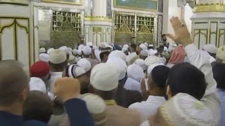 Посещение могилы Пророка Мухьаммада, мир Ему
