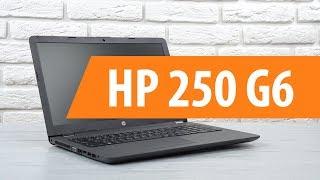Розпакування HP 250 G6 / Unboxing HP 250 G6
