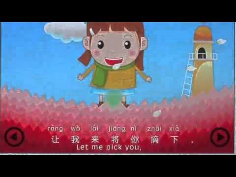 Jasmine Flower Song