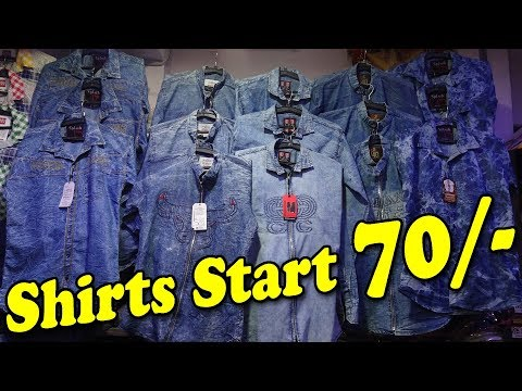 Cheapest Price Shirts Ever | Denim, Cotton, Twill, Dobby | Branded Quality Shirts Manufacturer