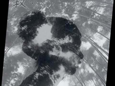 DJ Krush - Decks-athron With Tatsuki