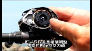 OKUMA Cayenne&Serrano Low Profile - 鎧焰&剎雷諾 擬餌拋投捲線器