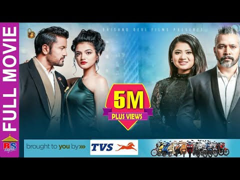 aishwarya-|-full-movie-2019-|-ramesh-upreti/keki-adhikari/dipika-prasai