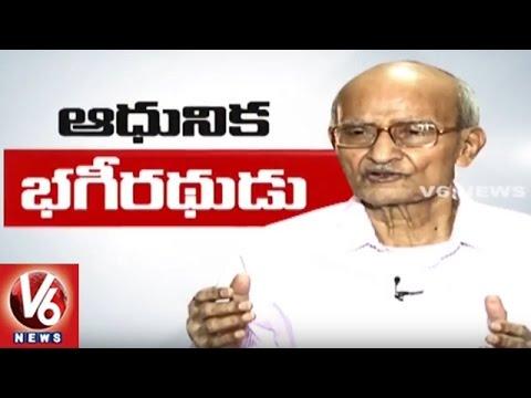 Special Story On Retired Chief Engineer T Hanumantha Rao Life | Spot Light | V6 News