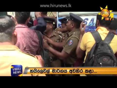 Pannipitiya protest