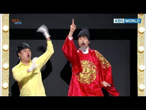 Gag Concert   개그콘서트 [ENG / 2017.12.16]