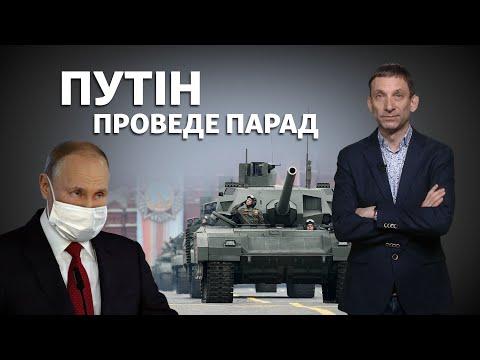 Чому Путін поспішає