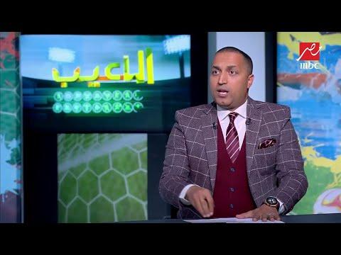خالد بيبو : فوز الأهلى سبب أزمة المؤجلات وإيهاب الخطيب يرد