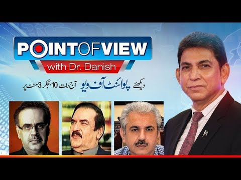 Nawaz Sharif want to divide Pakistan? | Point of View | 4 January 2018 | 24 News HD