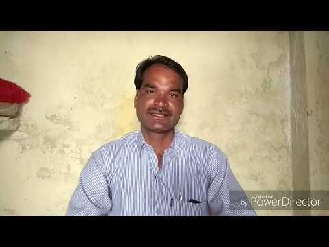 Bhrashtachar Par Kavita . Motivational. Politics. Rajesh Bharati.