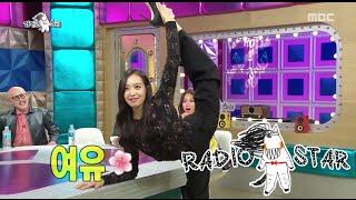 [RADIO STAR] 라디오스타 - Victoria showed chinese vallet 20151014