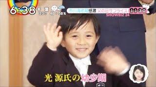 勸玄くん・海老蔵さん 七月大歌舞伎制作発表 市川海老蔵 動画 25