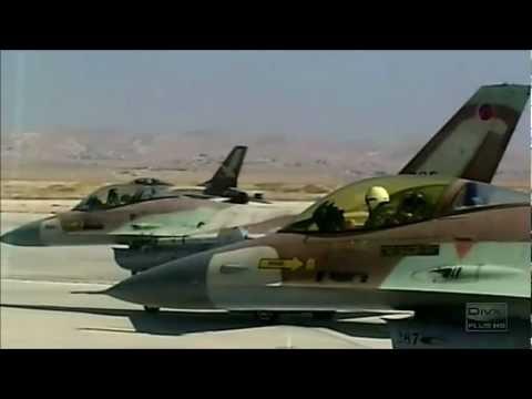 Israel Air Force ✡IAF✡  HD