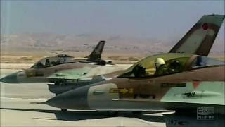 Israel Air Force ✡IAF✡  HD