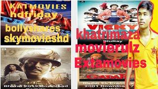 khatrimaza.com movierulz.be Extamovies skymovieshd bollyshares hdfriday Katmovies movie ka site