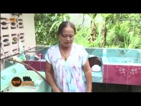 จับไมค์ร้องทุกข์ - น้ำประปาไม่สะอาด ชาวบ้านทนใช้มากว่า 3 ปี