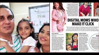 Indian Mom On Duty Got Featured in Indian Express News Paper - Husband Ne Aise Kiya Celebrate