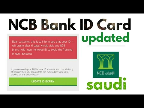how to ncb bank id card updated youtube