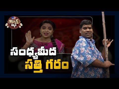 మెట్రోను సరిచేస్తున్న సత్తి : iSmart Sathi `King Of Comedy` special