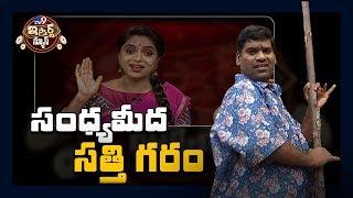 మెట్రోను సరిచేస్తున్న సత్తి : iSmart Sathi 'King Of Comedy' special || iSmart News - TV9