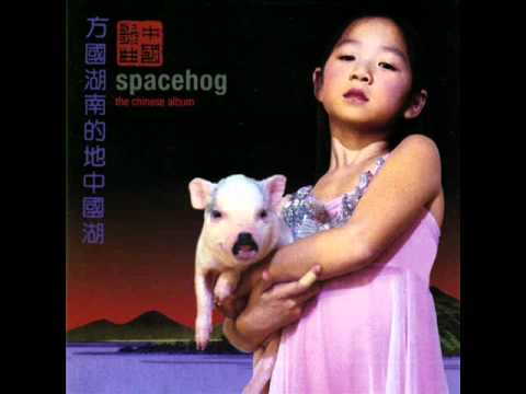 spacehog-lucy-s-shoe-earsmusic