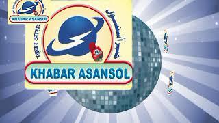 Khabar Asansol Urdu 27/11/17