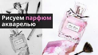 Рисуем натюрморт — kalachevaschool.ru — Как нарисовать стекло акварелью. Пошаговый урок