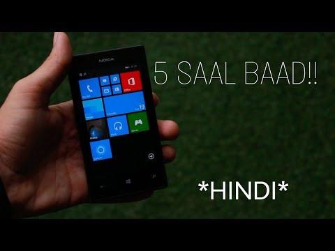 Nokia Lumia 520 In 2018!! (hindi)