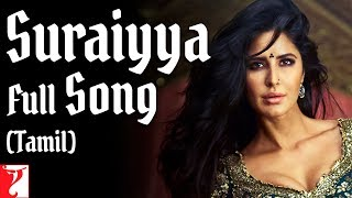 Tamil(தமிழ்): Suraiyya  Full Song | Thugs Of Hindostan | Aamir, Katrina | Ajay-Atul | Nakash, Shreya Thumb