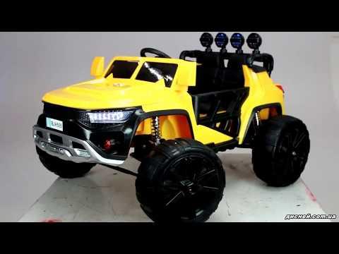 Детский электромобиль T-7820 YELLOW джип, желтый - дисней.com.ua